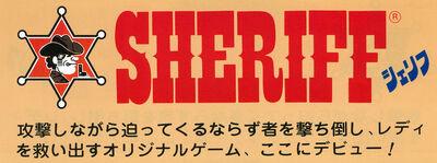 A sheriff logo in nintendo