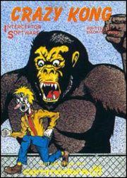 Crazy Kong Cover