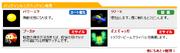 MKAGP Pac-Man items