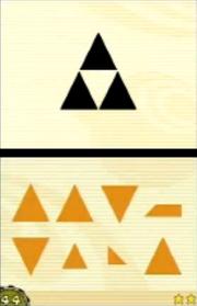 BBA Triforce