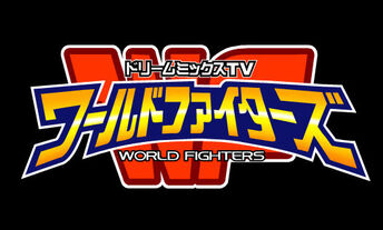 DreamMix TV World Fighters