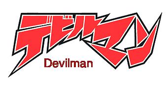 Devilman manga logo