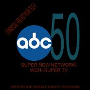 WCHI Logo