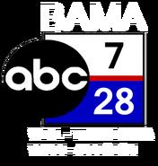 ABC 7-28 Logo (1993-1996)