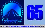 WVJV Paramount 65
