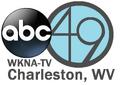 WKNA Logo
