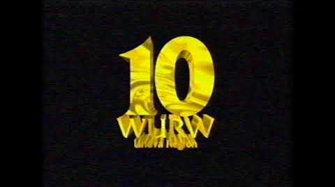 WURW Station ID (1986)