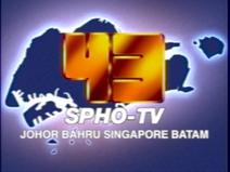 SPHO-TV ident (1985)