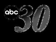 KTRH Logo 1990-1997