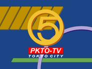 PKTO1992ID