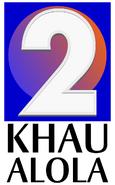KHAU1994-1997