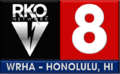 WRHA current logo
