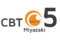 GCBT TV
