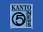 Kanto5 News Special Bulletin 1997