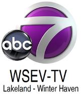 WSEV Logo (2007-2013)