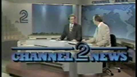 KHAU NEWS 2 AT 6 MONTAGE - 1992