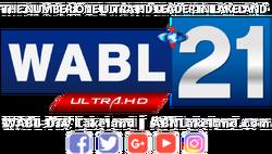 WABL 2018