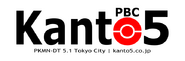 PBC 5 Tokyo City