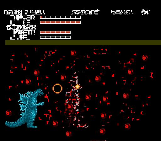 Nes Godzilla Creepypasta Chapter 1 Earth Mars The Library Wikia Fandom
