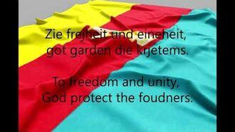 """Lululandian National Anthem - """"O' vejen faðerlant Lululant"""" (LU EN)-0"""