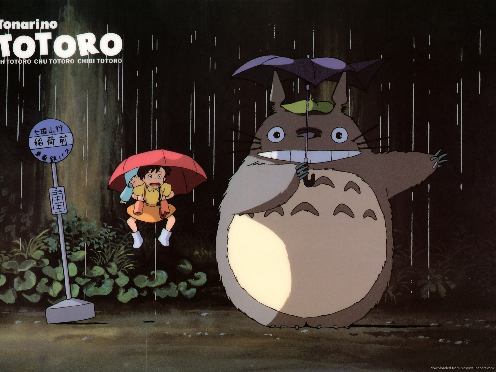 Fantastic Wallpaper Forest Totoro - latest?cb\u003d20140319050647  Best Photo Reference_432468 .jpg/revision/latest?cb\u003d20140319050647