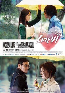 Love-Rain-Poster1
