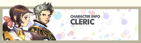 File:Character 02 vis.jpg