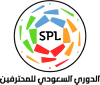 Saudi Professional League Logo