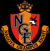 NagoyaGrampus