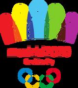 2020년 올림픽 남자 축구