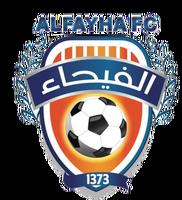AlFayha