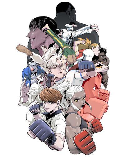 Fight class 3 2nd anniversary