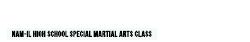 Fight Class 3 Wiki
