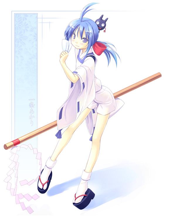 Akari Ichijou Last Blade
