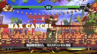 The King of Fighters XIII NeoMax Goro Daimon