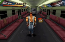 Subway car 1