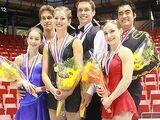 2012 JGP USA