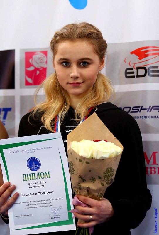 Serafima Sakhanovich Figure Skating Wikia Fandom