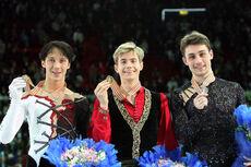 2008 WC Men's Podium