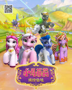 Chinese-announcement-poster