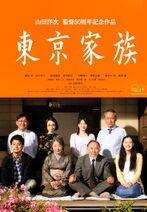 Tokyofamily