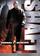 Shaft (2000)/Home media