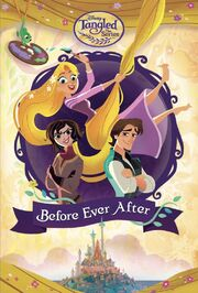 Tangled Before Ever After poster ver2