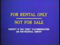 BVWD For Rental Only Not For Sale Screen