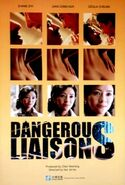 DangerousLiaisons 006