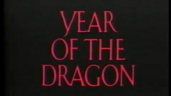 Opening to Year of the Dragon 1986 VHS True HQ