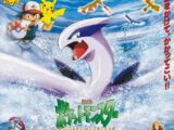 Pokémon - The Movie 2000