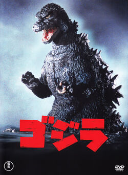 GodzillaDieRckkehrdesMonsters1984Kopie