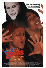 Bill and teds bogus journey ver2