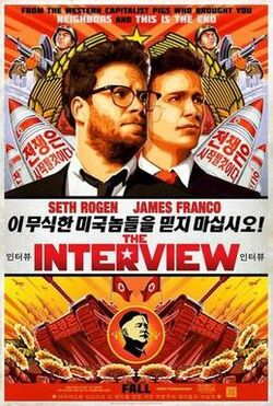 The Interview 2014 poster